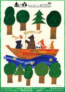 糺の森ワンダー画像.png